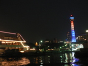 Yokonama_028_2