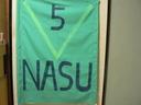 Nasu_001