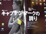 Tsune_079